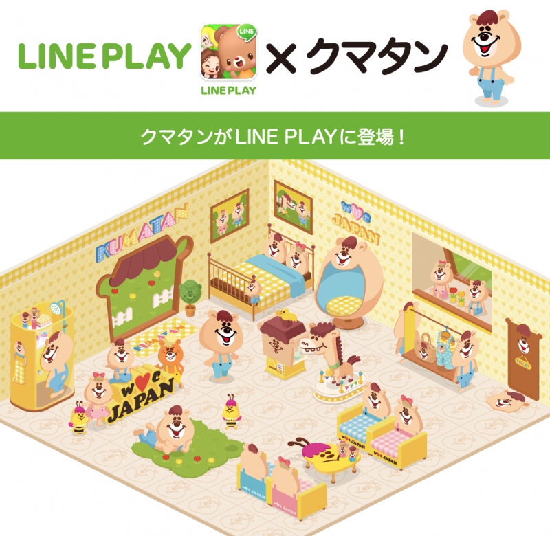LINEPLAY×クマタン