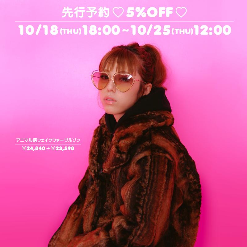 KMT-382_ニュース