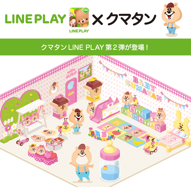 LINEPLAY 2