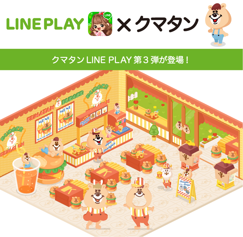 LINEPLAY A