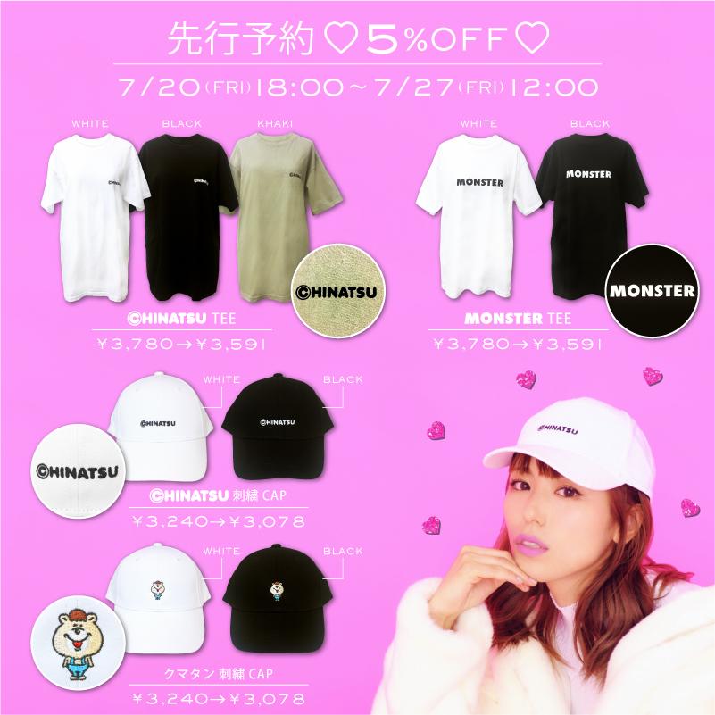 刺繍CAP&TEE先行予約_0720_ニュース