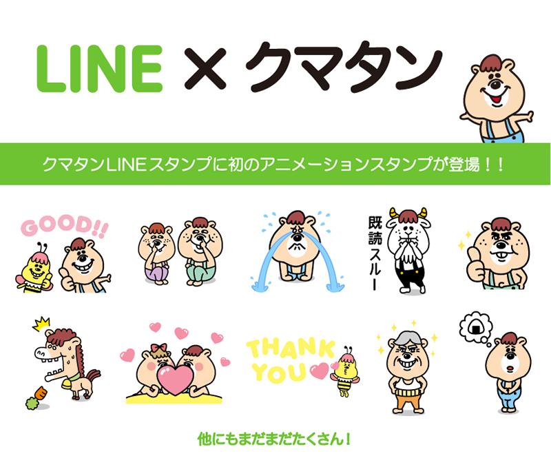 line_0704