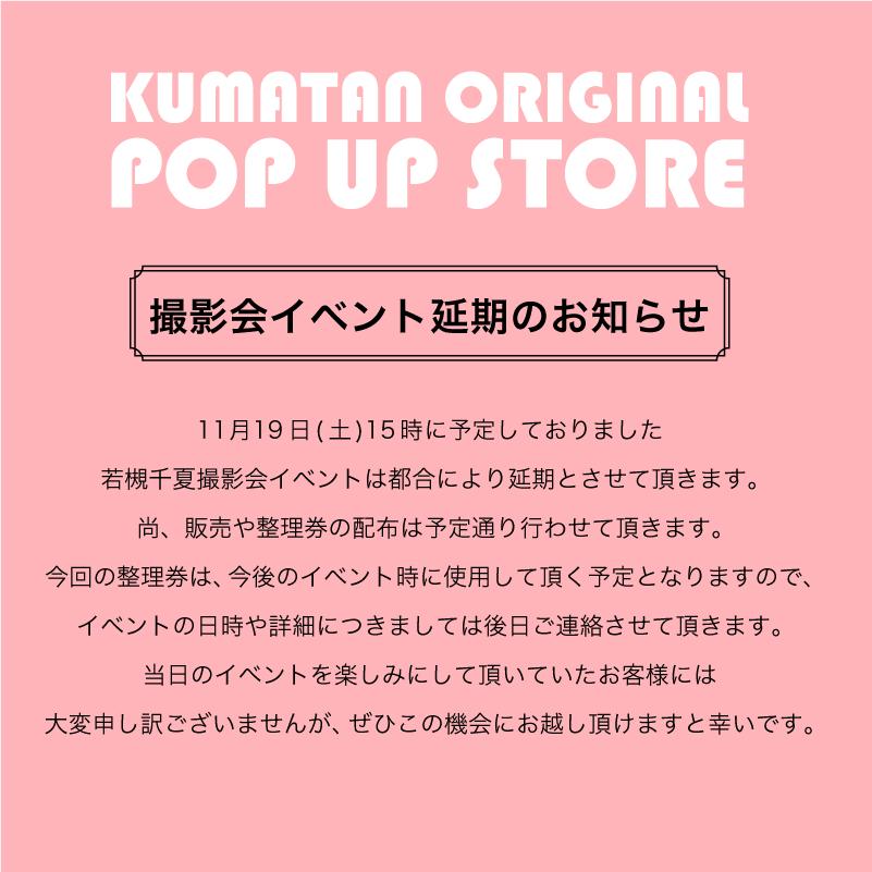 popup_store_1