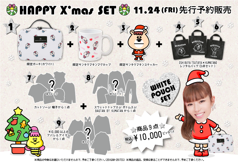 x'masset_1124__10000_white