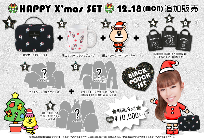x'masset_1218__10000_black