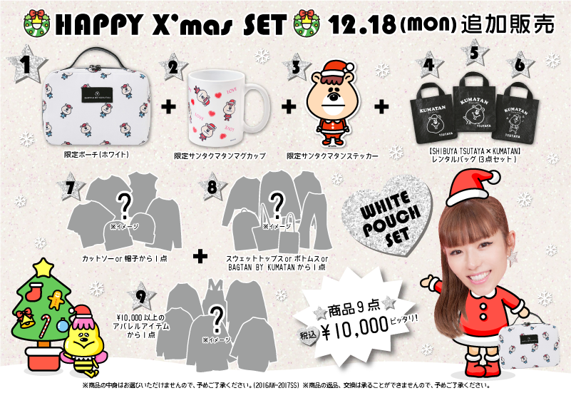 x'masset_1218__10000_white